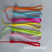 厂家大量出货手机绳 挂绳 短款手机绳相机挂绳 低价出售