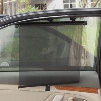 对装 网纱自动收缩卷帘 车载太阳挡 侧挡 车用遮阳挡 卷帘