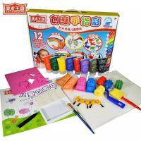 美术王国儿童12色创意手指画颜料安全无毒可水洗儿童绘画套装