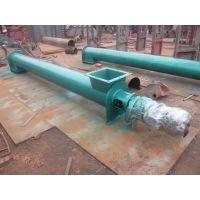 优材质高性能GL型圆管式螺旋输送机圣迪生产