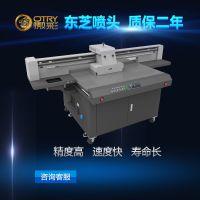 广州保温杯UV打印机 不锈钢杯子uv彩印机 DIY照片印图设备梁先生