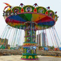 庙会大型游乐设备童星游乐豪华飞椅刺激惊险