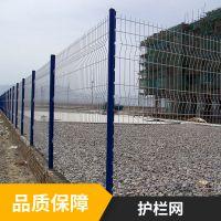 道路专用防护网制造厂家销售