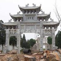 家祠寺院石雕山门雕刻 美丽乡村石牌坊门 可以定做