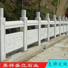 厂家制作大桥安全石栏杆 公园景区水池栏杆 池塘河岸石雕栏板