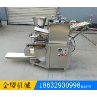 晋城饺子店速冻水饺机多少钱