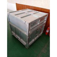 液体折叠吨箱-折叠ibc-托盘箱-周转箱-吨箱厂家直销
