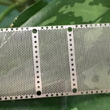 武夷山耳机网腐蚀加工