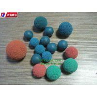 供应特种海绵橡胶清洁球