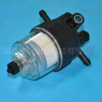 柴油粗滤加油水分离功能柴油滤总成 130306380 130306180