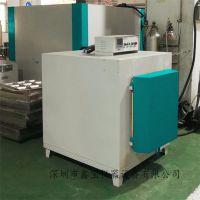 热处理电阻炉-箱式高温电阻炉-箱式实验电炉-鑫宝仪器设备