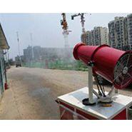 工地雾炮机-中恒天瑞(在线咨询)-蔡甸雾炮机
