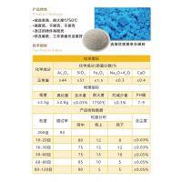 广东广州黄埔亚优尔特除渣剂应用于铸铁、铸钢及各类有色合金铸造的除渣。