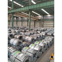 广东地区供应宝钢B20AT1500无取向硅钢 现货库存