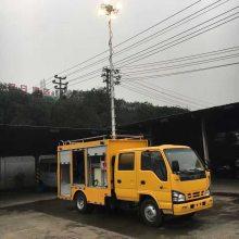 供应移动照明灯 车载移动照明设备 移动式照明设备 4X1000W升降照明灯 河圣安全牌