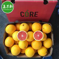 广州江南批发市场南非原装高档进口水果血橙货源30斤红肉橙红心橙