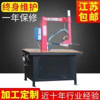 [厂家直销]不锈钢无痕点焊机 箱柜多关节移动式平台点焊机。