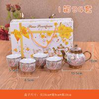 会销礼品陶瓷茶具套装 一壶四杯茶具礼盒送礼佳品 商务促销礼品