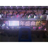 湖北仙桃市出租车LED顶灯彩色、京山市出租车彩色LED车顶灯广告屏