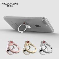 摩卡士 创意镜子宝石手机指环扣支架 礼品款懒人汽车导航车载支架