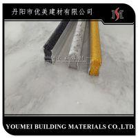 惠州15宽水泥金刚砂防滑条单价