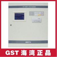 皇冠信誉 海湾GST-DH9000 电气火灾监控设备 壁挂式 原装正品保证