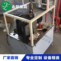瓶盖加工设备三头自动滚花螺纹机酒瓶盖生产设备金属瓶盖生产机器