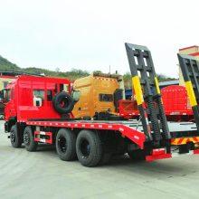 国六陕汽单桥挖机平板运输车厂家直销电话