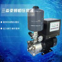 三淼全自动不锈钢增压泵SMI3-4学校供水恒压稳压泵小型住宅加压泵