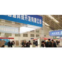 第十七届中国哈尔滨国际建筑节能及新型建材展览会