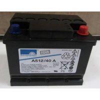 德国阳光蓄电池 A412-20G5 12V20AH UPS电源专用直流屏胶体电瓶