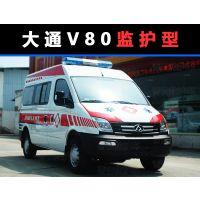 大通v80长轴高顶救护车——大而有为