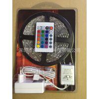 XY-5050-30LED-RGBLED套装软灯带 滴胶防水 吸塑 户外RGB彩色灯带 12V