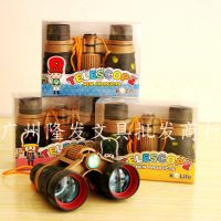 韩版儿童可变焦望远镜 双筒小望远镜带挂绳启智探索玩具六一节
