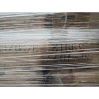 销售圣莱科特进口SP 1077增粘树脂