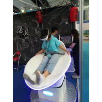 供应上海家庭日暖场设备 VR滑板出租 VR滑板车低价租赁
