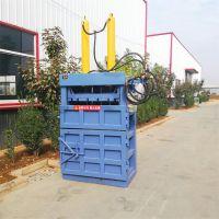 济南废料废品打包机 立式废纸箱打包机质量可靠