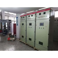 CCC战泉控制柜ZQK-2XF-7.5KW配电柜
