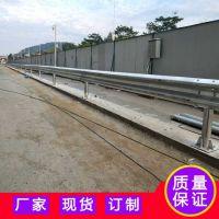 路侧波形钢护栏防护工程 清远高速护栏 肇庆防撞板 江门波形护栏