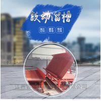 江西骏辉厂家直销鼓动溜槽 沙金选矿设备溜槽选矿设备
