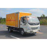 福田奥铃3.8L4.1米JHW5080XRQB-F3易燃气体厢式运输车厂家
