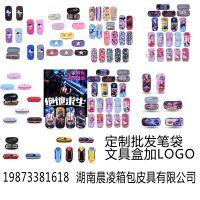 广东东莞广州笔袋学生用品eva卡通创意文具盒生产厂家定制印刷加logo贴牌pu材质