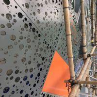 泉州市客运中心冲孔铝单板加工厂 3mm幕墙铝单板价格