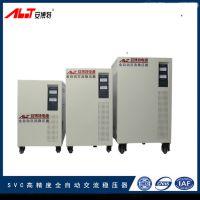 安博特供应三相单相稳压器 SVC/TND/10KVA三相单相交流稳压器火花机专用稳压电源