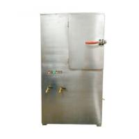 矿用防爆热饭饮水机YBHZD8-3/127F 热饭保温和加热饮用水两用XZ厂家直销