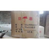重庆大量供应凝达牌锚固剂 速凝剂 隧道专用可按需定制