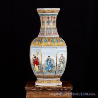 定做粉彩花瓶 景德镇陶瓷花瓶摆件 高温贴花工艺 现代装饰工艺