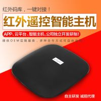 wifi版多功能红外遥控 远程空调电视宝智能家居手机万能遥控器