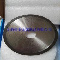 厂家直销 超薄切割片 金刚石切割片 高硼硅玻璃壶嘴 茶漏专用