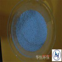 泡沫滤珠水处理行业新型水处理材料 轻质泡沫滤珠厂家直销